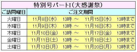 20171108_a.jpg